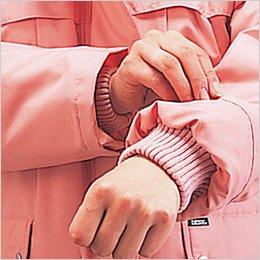袖口内ジャージ仕様(筒袖タイプ)
