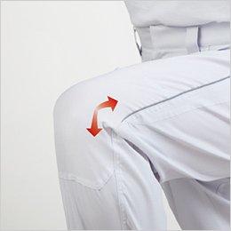 タテ方向に伸びる仕様のヒザ切り替え