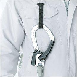 ハーネス部分に取り付け、空調服の表に出すことができる