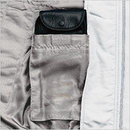 左内側バッテリー専用ポケット