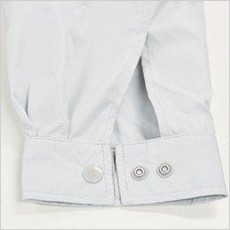 袖口Wボタン