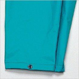 パンツ裾幅を調整するスナップボタン仕様
