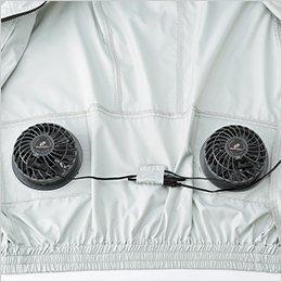 ファン・バッテリー内側装着部分 ※ファン・バッテリーセットは別売りです