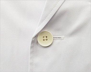シングルの前立て、ボタン部分