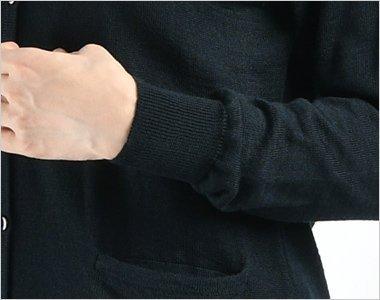 リブ仕様の袖口