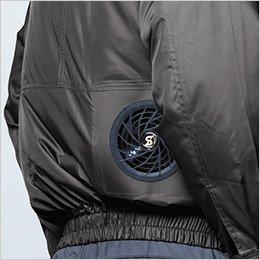 ファン装着部分 ※写真は同シリーズの05810長袖ジャケットです。