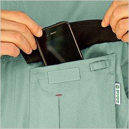 左胸 スマホ収納ポケット