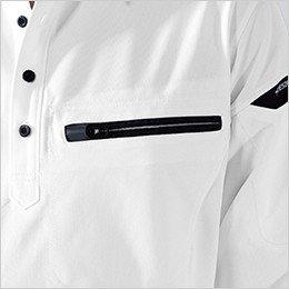 胸ファスナーポケット(TS DESIGNオリジナルスライダー)