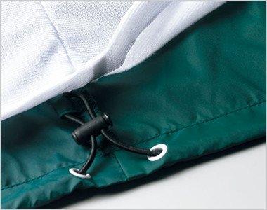 裾コードストッパー(裾ふらし)