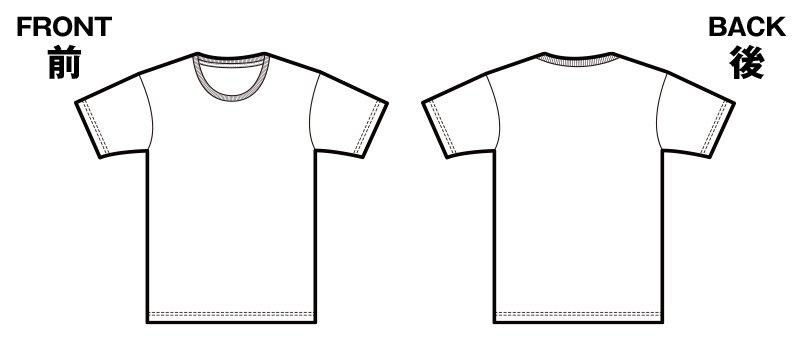85-5745 ファインジャージー Tシャツ(4.7オンス)のハンガーイラスト・線画