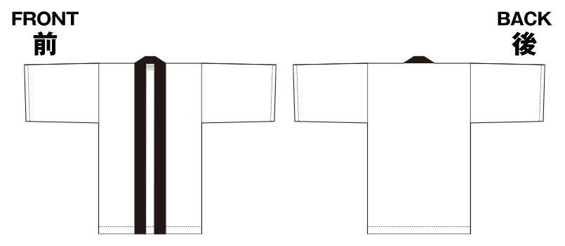 85-8888 ハッピ(黒帯つき)のハンガーイラスト・線画