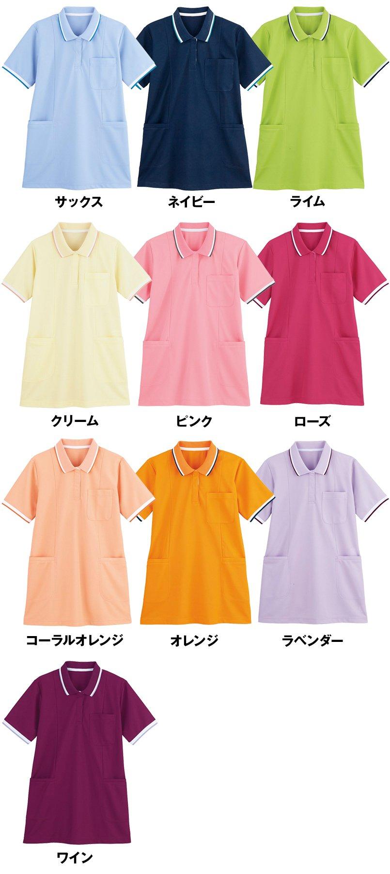 WH90338 自重堂WHISEL半袖 ドライポロシャツ(女性用)のカラーバリエーション