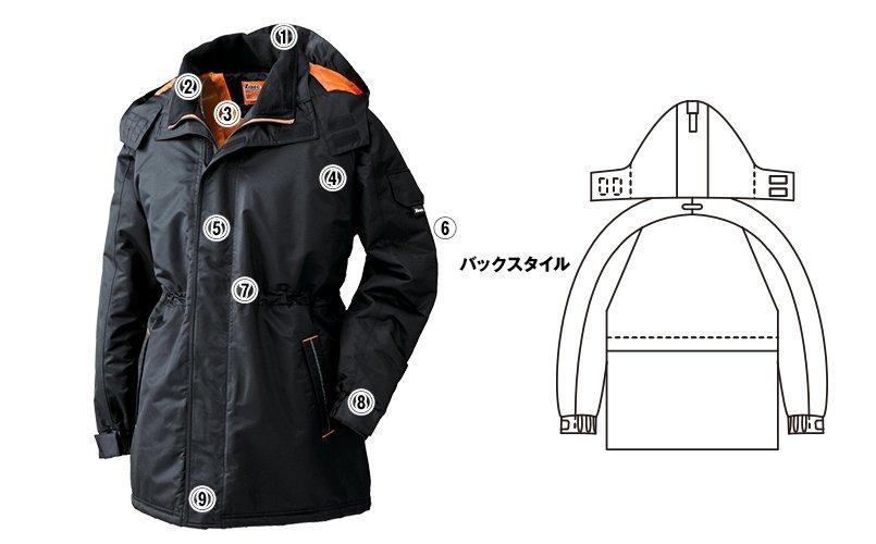 ジーベック591 商品詳細・こだわりPOINT