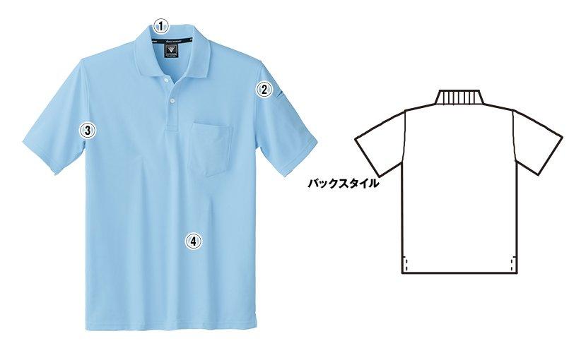 ジーベック6010 商品詳細・こだわりPOINT
