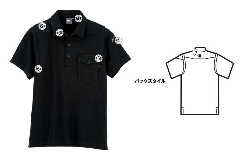 ジーベック6050 商品詳細・こだわりPOINT
