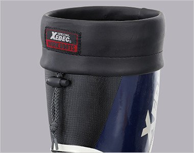 履き口カバーはヒモできっちり締めることも、折り返して使用することもできます。
