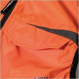 両胸 フラップ付きポケット