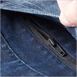 右ポケット 内側ファスナー