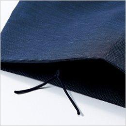 パンツ裾紐通し穴