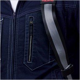 胸ポケットがフルハーネスベルトに隠れないデザイン仕様