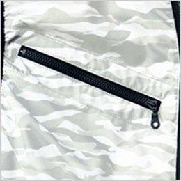 両胸 ファスナーポケット