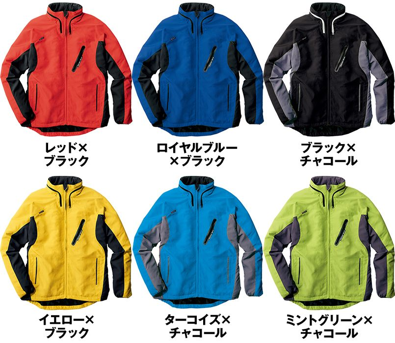 AZ10304 アイトス タルテックス フードイン中綿ジャケット(男女兼用) 色展開