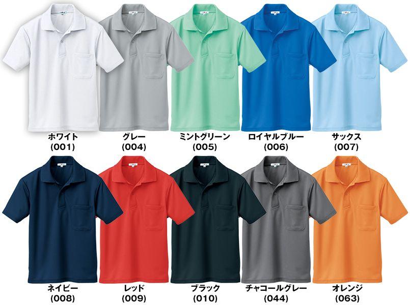 5bd42a53ced75 AZ10579 アイトス ドライポロシャツ 半袖  ユニフォームの通販なら ...