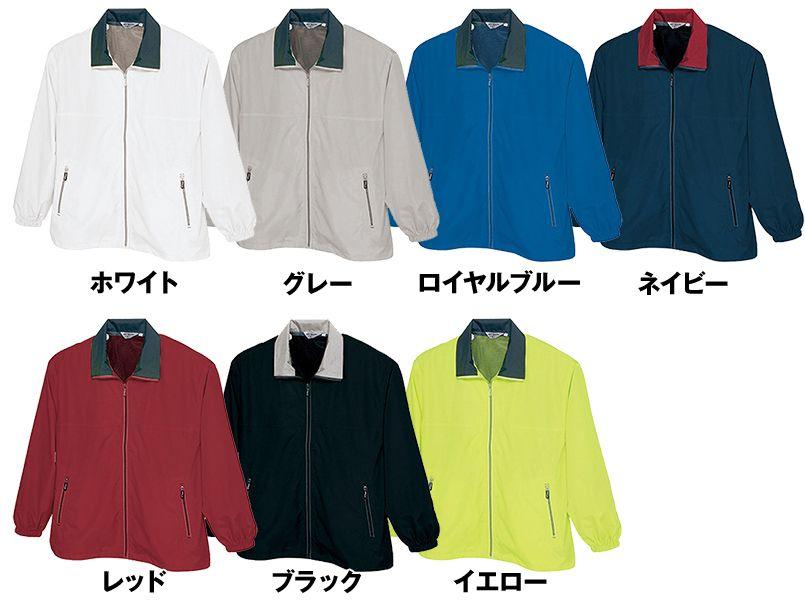 AZ2665 アイトス 裏メッシュカラージャケット 色展開