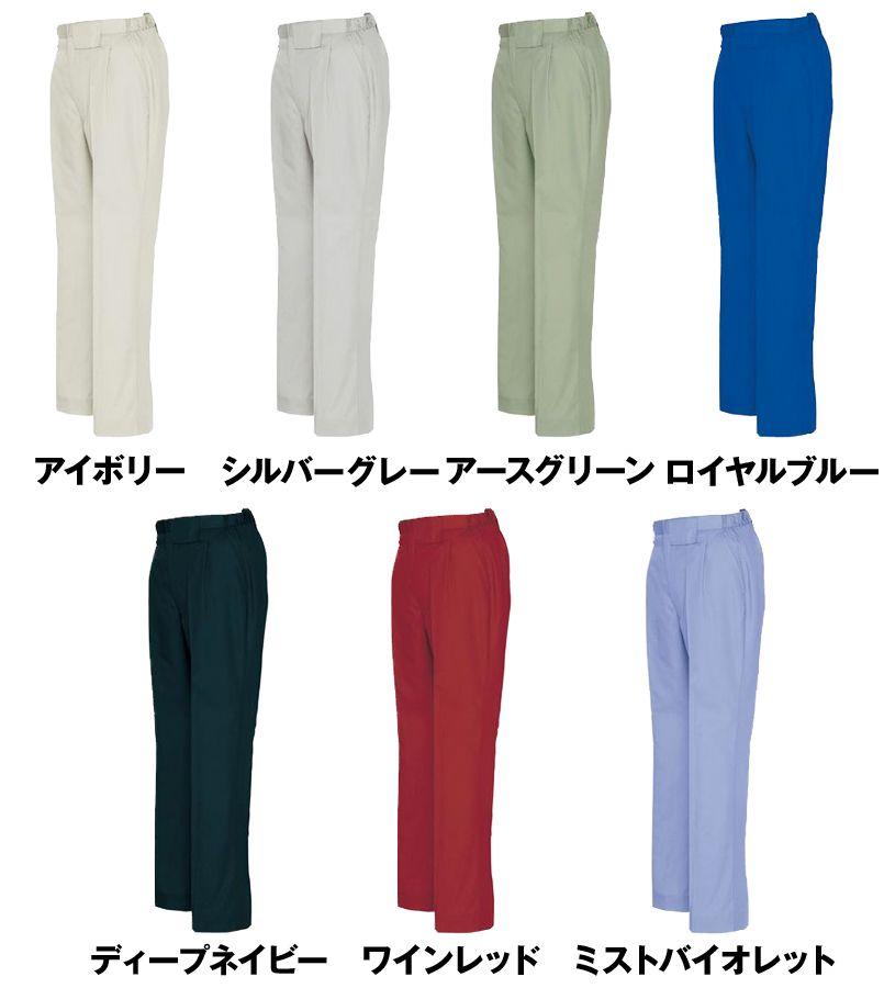 AZ6573 アイトス ムービンカットEX レディース パンツ(ワンタック)(女性用) 色展開