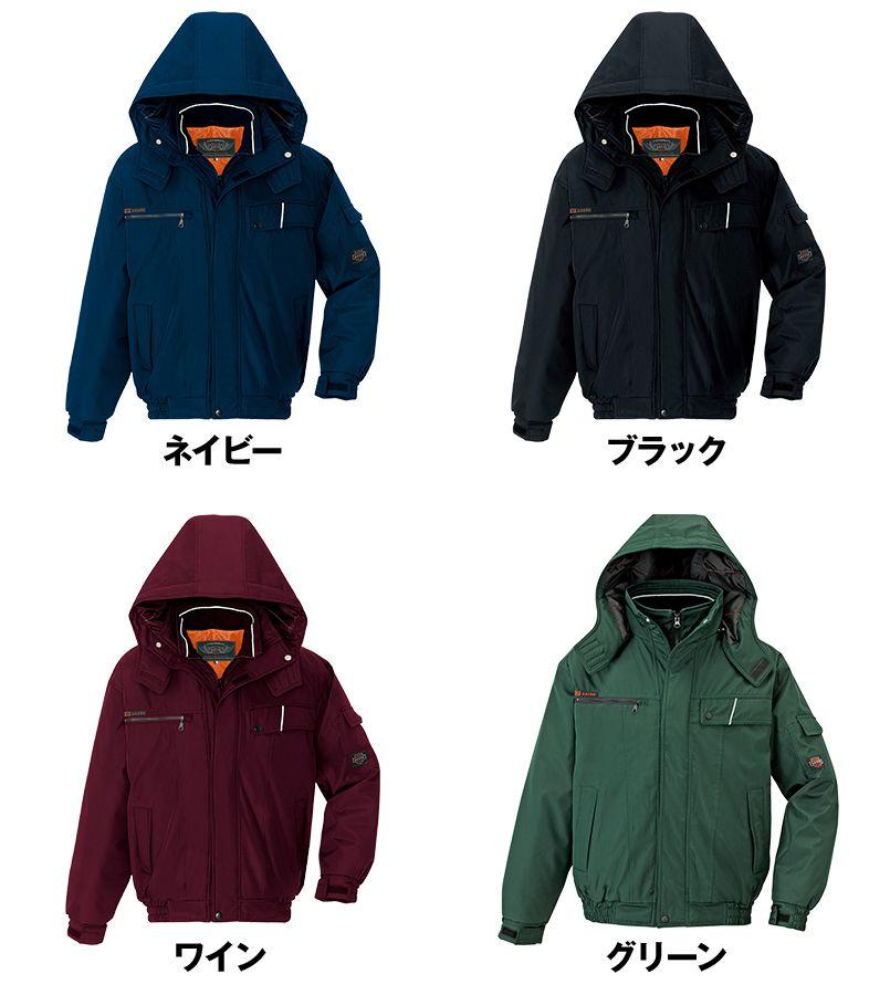 AZ8561 アイトス 防風防寒ブルゾン[フード付き・取り外し可能](男女兼用) 色展開