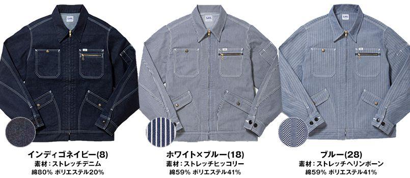 LWB06001 Lee ジップアップジャケット(男性用) 色展開