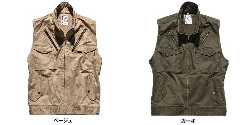 RV1902 ROCKY ツイルフライトベスト(男女兼用) 色展開