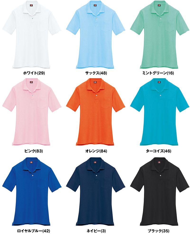 [在庫限り/返品交換NG] バートル 205 カノコ半袖ポロシャツ(胸ポケット有り)(男女兼用) 色展開
