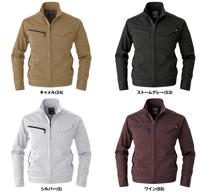 バートル 5201 ヴィンテージサテンジャケット(綿100%)(男女兼用) 色展開