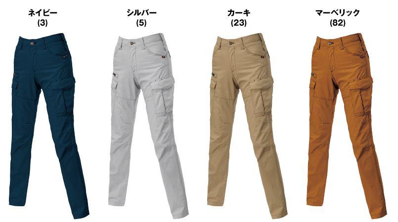 バートル 5519 [春夏用]綿100%リップクロスレディースカーゴパンツ 裾上げNG(女性用) 色展開