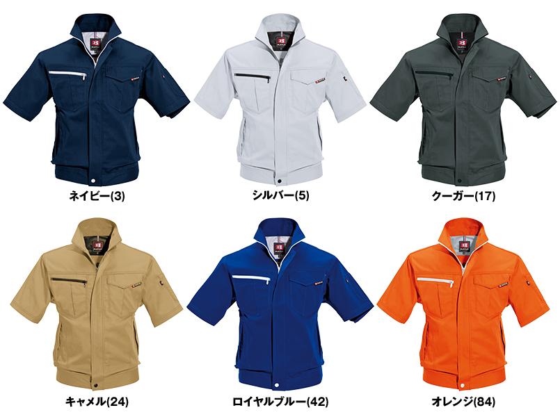 バートル 6082 [春夏用]制電T/Cライトチノ半袖ジャケット(JIS T8118適合)(男女兼用) 色展開