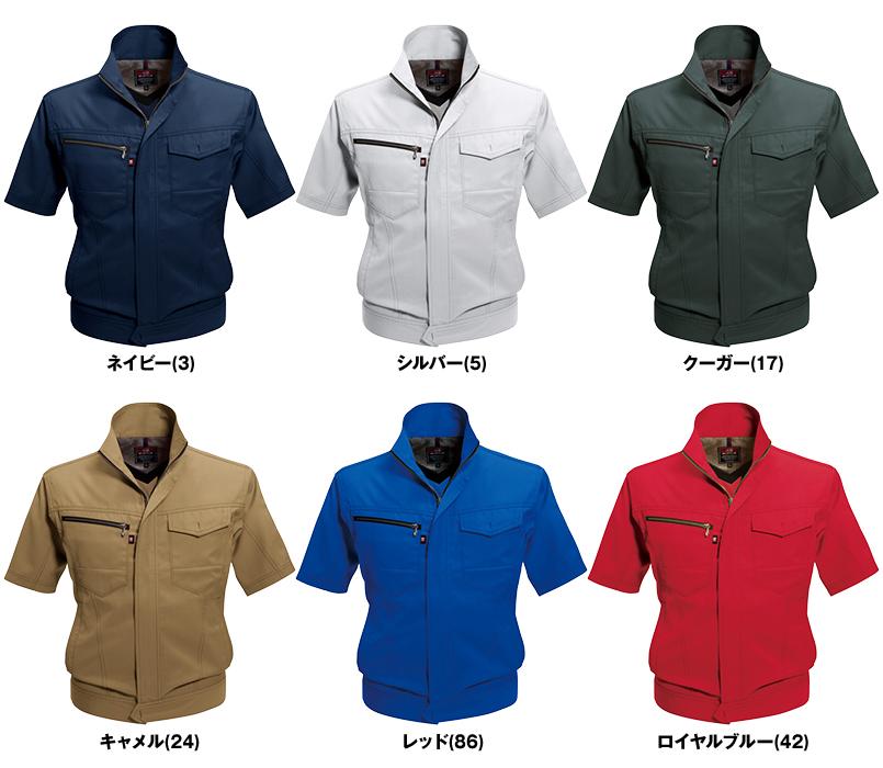 バートル 7092 [春夏用]ドビークロス半袖ジャケット(JIS T8118適合)(男女兼用) 色展開