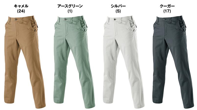 バートル 8033 チノクロスパンツ(綿100%)(男女兼用) 色展開