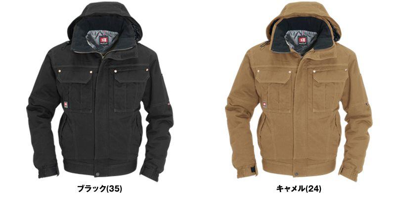 バートル 8110 チノクロス防寒ジャケット(大型フード付)綿100%(男女兼用) 色展開