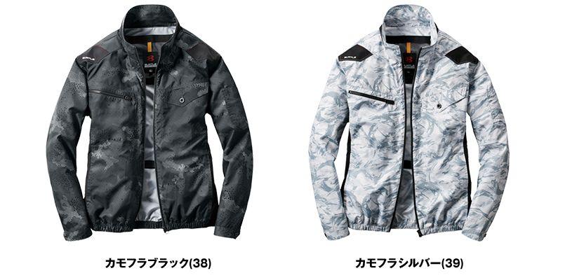 [在庫限り]AC1121P バートル エアークラフト[空調服]ハーネス対応 迷彩 長袖ブルゾン(男女兼用) ポリ100% 色展開