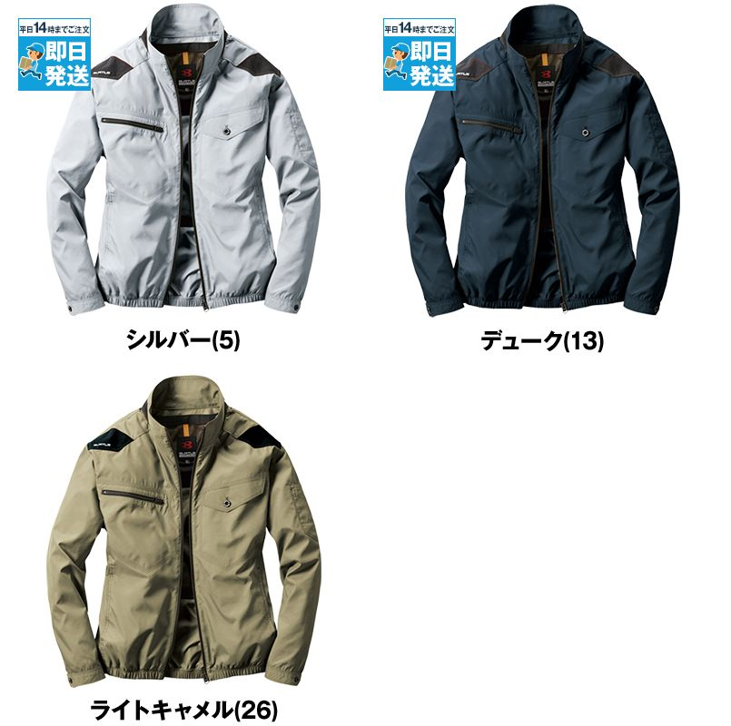AC1121SET バートル エアークラフトセット[空調服] ハーネス対応 長袖ブルゾン(男女兼用) ポリ100% 色展開