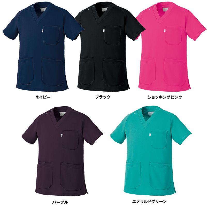 [在庫限り/返品交換不可]MZ-0084 ミズノ(mizuno) ニットスクラブ(男女兼用) 色展開