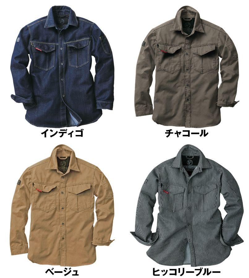 SR-3006 イーブンリバー エボリューションシャツ 色展開