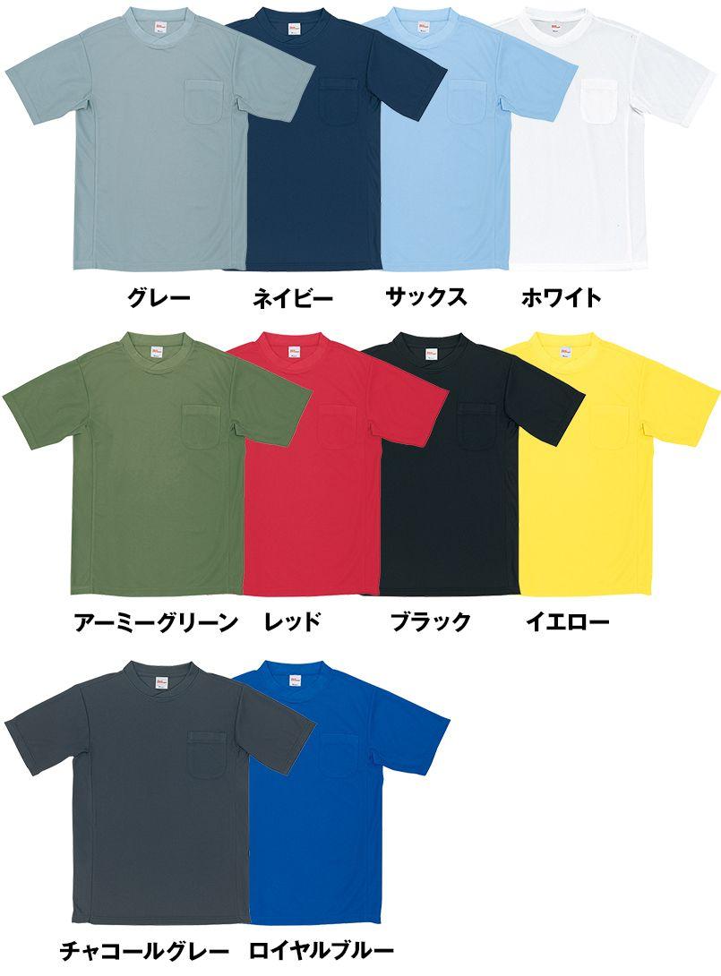 47684 自重堂 吸汗速乾半袖Tシャツ (胸ポケット有り) 色展開