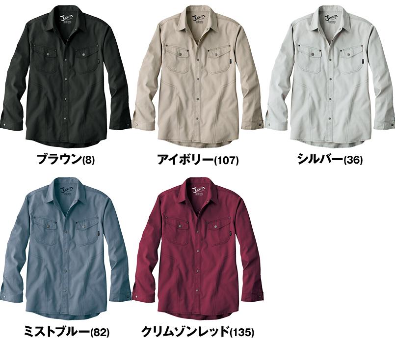 自重堂 51104 [秋冬用]JAWIN 長袖シャツ(年間定番生地使用) 色展開