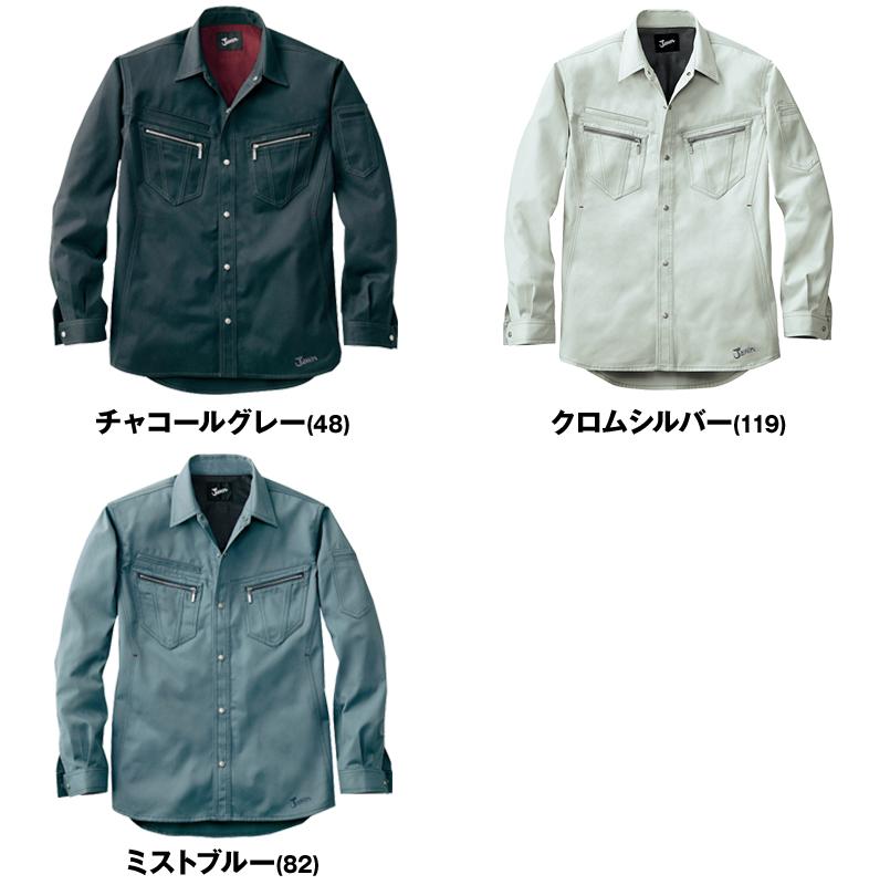 自重堂 51804 [秋冬用]JAWIN 長袖シャツ(年間定番生地使用)(新庄モデル) 色展開