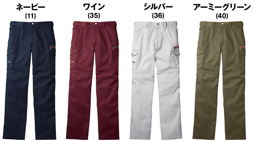 自重堂JAWIN 52102 ノータックカーゴパンツ(新庄モデル) 裾上げNG 色展開