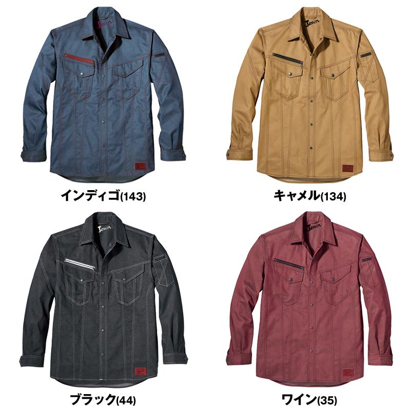 自重堂 52404 [秋冬用]JAWIN 長袖シャツ(新庄モデル) 色展開
