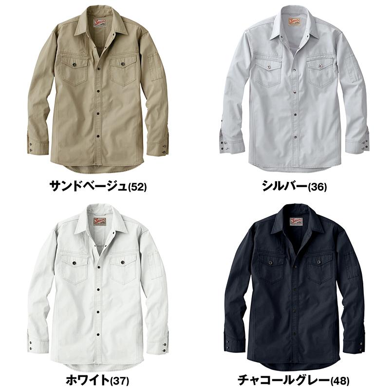 55004 自重堂JAWIN [春夏用]長袖シャツ(綿100%) 色展開