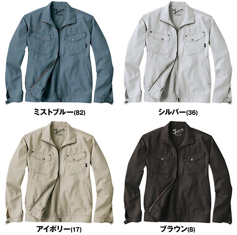 自重堂 55100 [春夏用]JAWIN 長袖ジャンパー(綿100%) 色展開